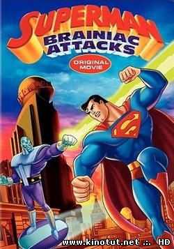 Супермен: Атака Брениака / Superman: Brainiac Attacks (2006)