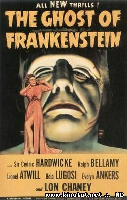 Призрак Франкенштейна / The Ghost of Frankenstein (1942)