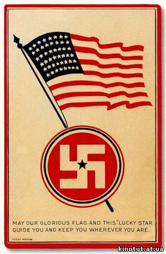Война во Сирии. Американский фашизм