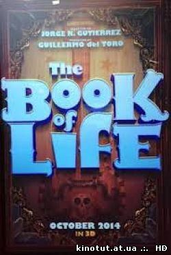 Книга жизни / The Book of Life (2014)